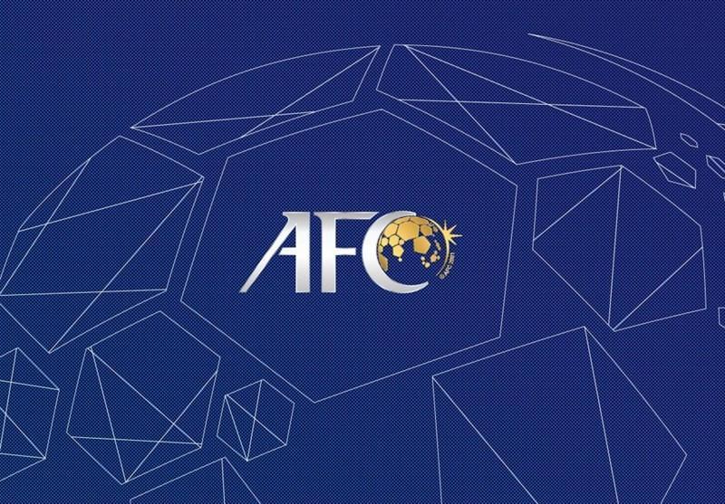 بیانیه AFC: برای دادن میزبانی به ایران باید بررسی های لازم انجام شود