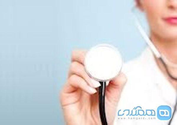درمان های خانگی برای عفونت قارچی